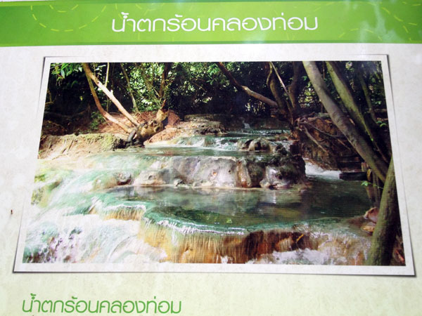 Hot Springs near Krabi Town