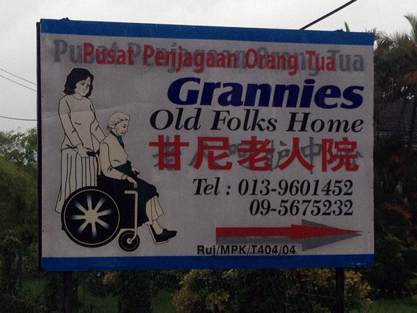 grannies old folks home